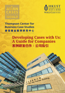 Developing Cases with Us: A Guide for Companies