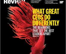 Harvard Business Review (Issue: May - Jun 2017)